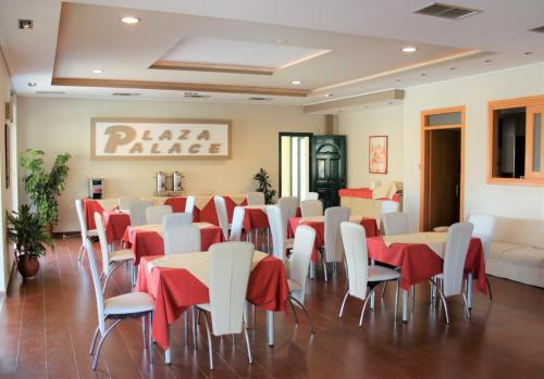 Plaza Lesvos Restaurant